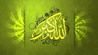 Bangla Hamd/Naat: Allahu Allahu Allah Oi Namete