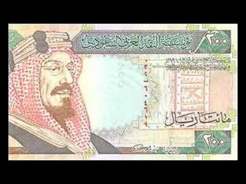 Saudi Riyal Productions-Crude
