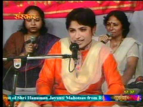 Sohne Mukhde Noon Wekh Wekh....alka Goel Bhajan video