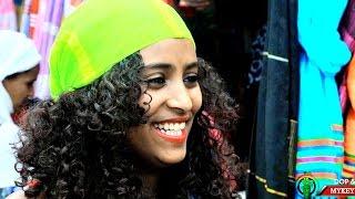 Wendi Mar (Wendesen Maru) - Ney Shromeda - Ethiopian Music 2016 (Official Video)