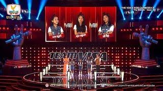 រ៉ា & លក្ខណា & ចិន្ដា - ចូលមកធ្វើអ្វី (The Battles Week 2 | The Voice Kids Cambodia Season 2)