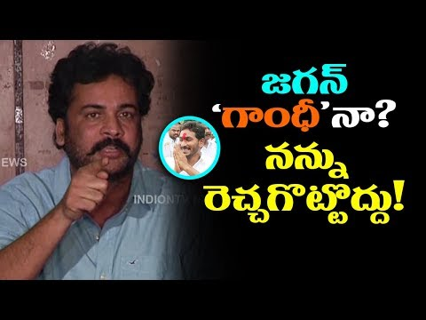 Sivaji WARNING To YCP MLA Srikanth Reddy & Comments on YS Jagan | Shivaji Vs YSRCP | mana aksharam