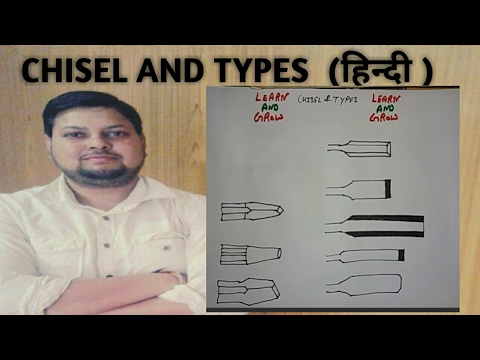 CHISEL AND TYPES (हिन्दी )!LEARN AND GROW