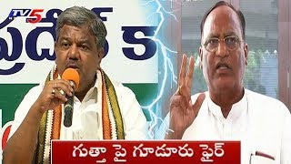 TPCC-Treasurer Gudur Narayana Reddy Fires On Gutha Sukender Reddy