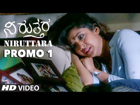 "Niruttara Promo 1    ""Niruttara""    Rahul Bose, Bhavana, Aindrita Ray, Kiran Srinivas"