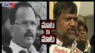 Motkupalli Vs L. Ramana - Motkupalli Narasimhulu Shocking Comments On Telangana TDP  - netivaarthalu.com