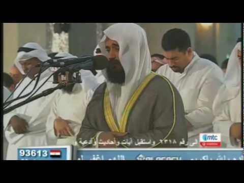 Emotional Recitation  by Sheikh Mishary Rashed Alafasy