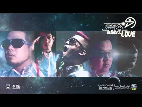 Shining Star : Beautiful Love [Official Audio]