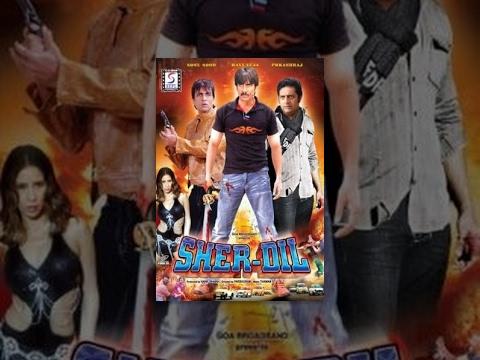 Sher Dil│Full Movie│Ravi Teja, Nayantara thumbnail