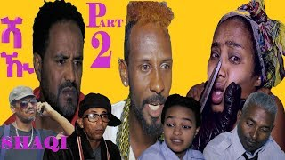 New Eritrean Film 2019 - SHAQI - (ሻዂ) - EP 2 - ብ ያሲን ዓብድልዓሊም (ኣቡየዚድ)