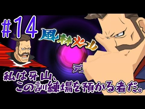 【実況】降臨!☆牙山道三★【イナズマイレブンGOストライカーズ2013】#14