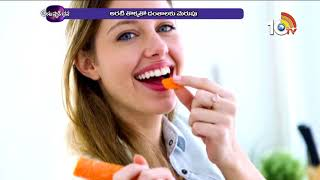 మెరిసే దంతాల కోసం | Tips for Shiny Tooth | Ayushman Bhava  News