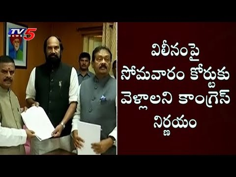 TPCC Leaders to Appeal High Court against Congress MLCs Merge in TRS | TV5 News