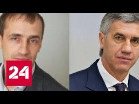 Миллионы на овощах: как депутат Быков потратил бюджетные деньги? - Россия 24