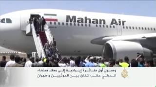 وفد حوثي يزور إيران