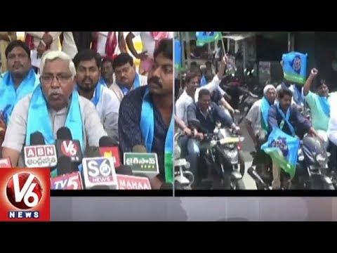 TJS President Kodandaram Criticize TRS Govt Over Pattadar Passbooks | Kothagudem | V6 News