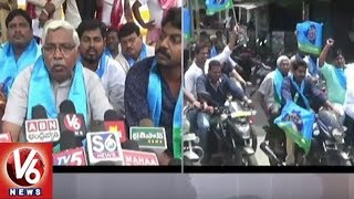 TJS President Kodandaram Criticize TRS Govt Over Pattadar Passbooks | Kothagudem