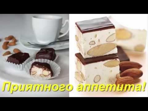 Рецепт - Нуга в шоколаде