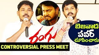 Rangu Movie Controversy Press Meet | Thanish | Priya Singh | Filmylooks