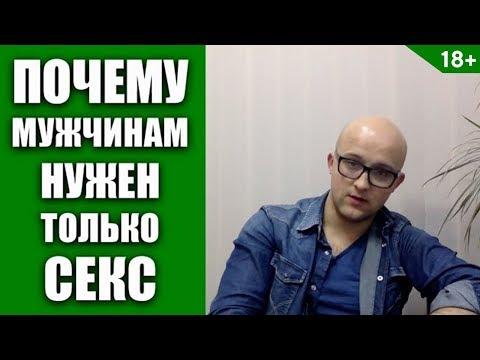 nuzhen-muzhchina-v-odesse-dlya-intima
