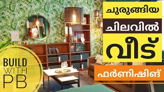 The low cost home furnishing store IKEA INDIA