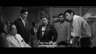 Massacre Gun - Trailer