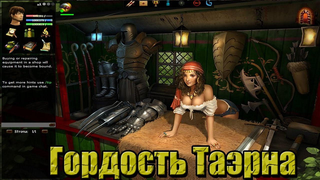Online adult rpg game erotic images