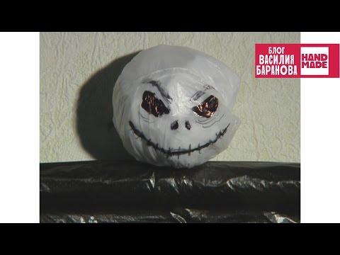 Игрушка «Джек Скеллингтон» / Toy «Jack Skellington» / ПОДЕЛКА НА ХЕЛЛОУИН / DIY HALLOWEEN