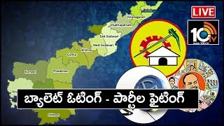 Which Party To Gain Postal Votes In AP Elections 2019   TDP   YSRCP  Live