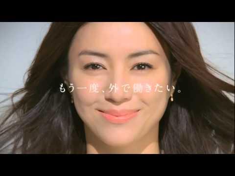 miwa Faith♪(ユーキャンcm)