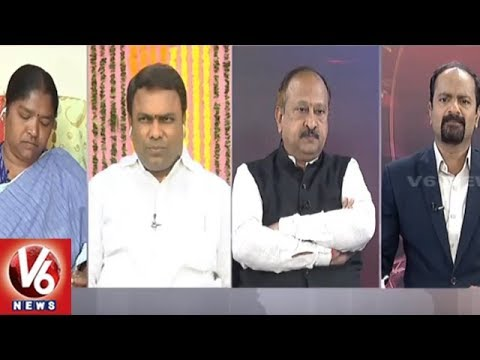 Special Debate On Pragathi Nivedhana Sabha | Good Morning Telangana | V6 News