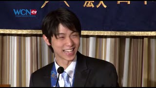 WCN-tv Gold Medal Skater Yuzuru Hanyu Speaks at FCCJ 日本語, ENG