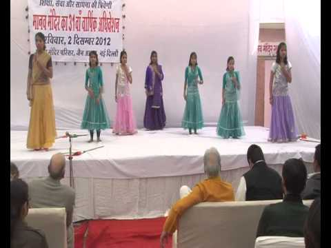 Annual function 2012 Maa Tujhe Salaam song by Manav Mandir Gurukul...