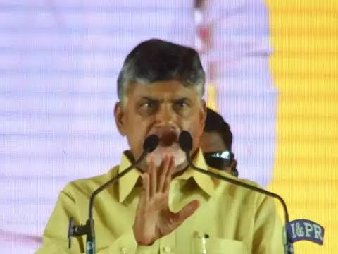 Maharashtra court issues warrant against Andhra CM Chandrababu Naidu