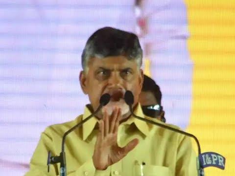 Maharashtra court issues warrant against Andhra CM Chandrababu Naidu
