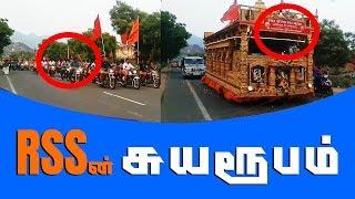RSS – Ram Radha Yathra in Tamil Nadu
