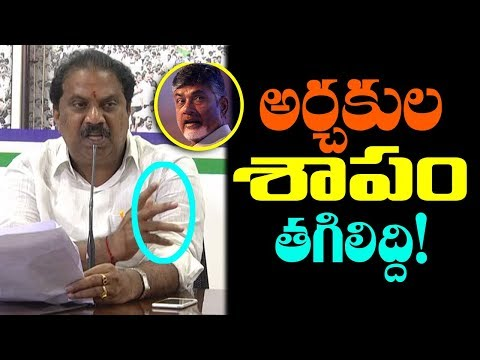 YCP Leader Malladi Vishnu Comments on Chandrababu Naidu | Temple Priests Issue In AP | mana aksharam