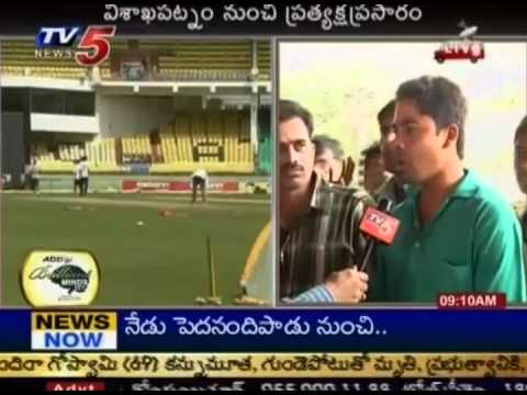 Telugu Sports News - Cricket Fever In Vizag (TV5)
