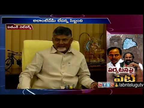 KCR dealing with BJP, eye test a farce Says T-Congress | ABN Telugu