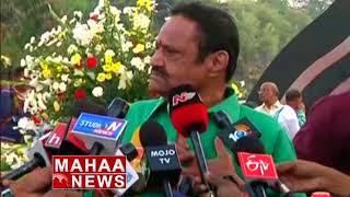 Hari Krishna Speech at NTR Ghat on Telugu Mahasabalu | NTR Death Anniversary