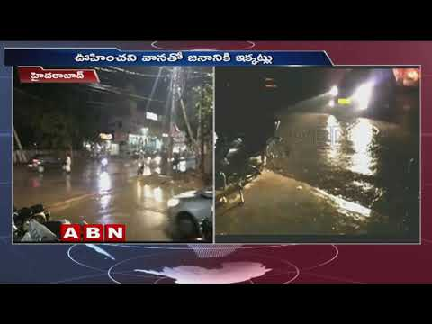 Sudden Rain Lashes Hyderabad City | ABN Telugu