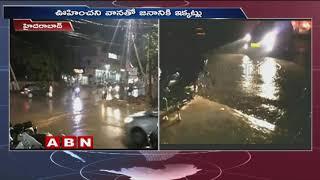 Sudden Rain Lashes Hyderabad City  - netivaarthalu.com