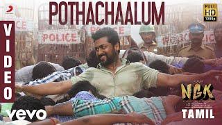 NGK - Pothachaalum Video | Suriya | Yuvan Shankar Raja | Selvaraghavan