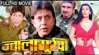 Jwalamukhi (2000)   Mithun Chakraborty   Chunkey Pandey   Johny Lever   Mukesh Rishi   Full HD Movie