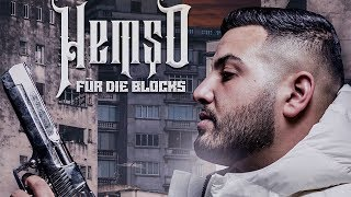 HEMSO // FÜR DIE BLOCKS // [ official Video ]