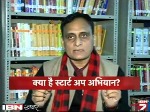Padhein: Rahul Gandhi Kuch Bhi Kahein, bharat Me ye Hai Start up Ki Haqeeqat