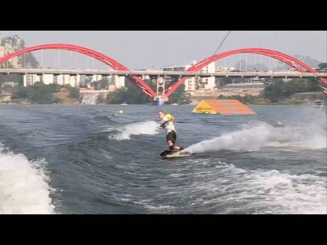 IWWF China 09 2 Womens Wakeboard
