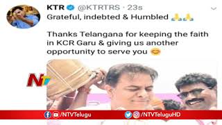 KTR Tweets : KTR Thanks People of Telangana for Huge Victory against Prajakutami | NTV