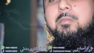 download lagu Qari Asif Rasheedi New Naat Hasbi Rabbi gratis