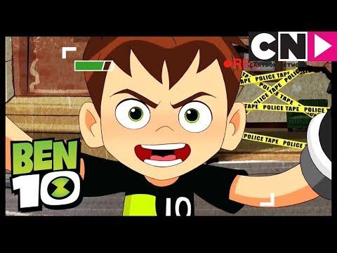 Бен 10 на русском | Бен за кадром | Дубль 10 | Cartoon Network